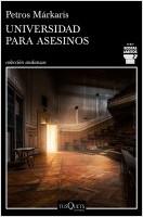 portada_universidad-para-asesinos_petros-markaris_201902081348.jpg